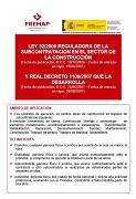 Ley 32/2006 reguladora de la subcontratación en el sector de la construcción